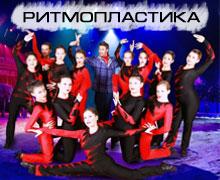 Танцевальная студия «MIX»